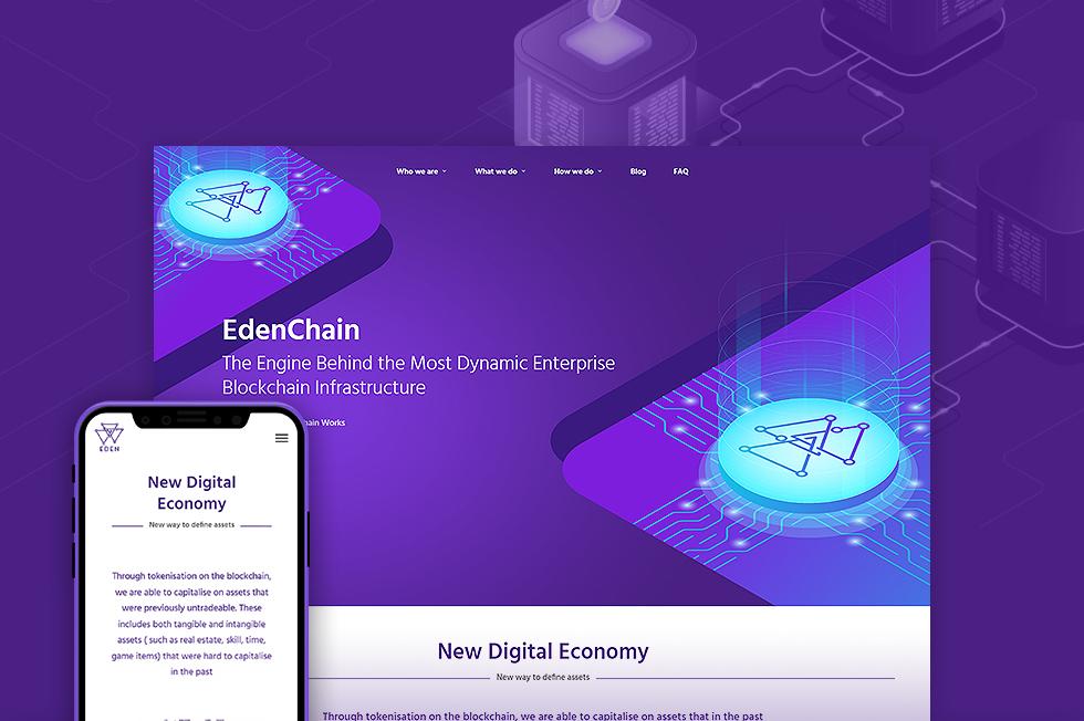 에덴체인 블록체인 기업 홈페이지